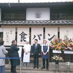 津店が2月27日(水)にオープンしました