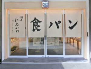 2号店 船場本町店