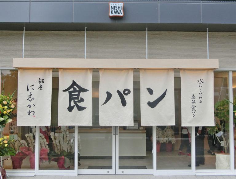 22号店 倉敷駅前店
