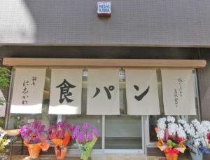 沖縄那覇店
