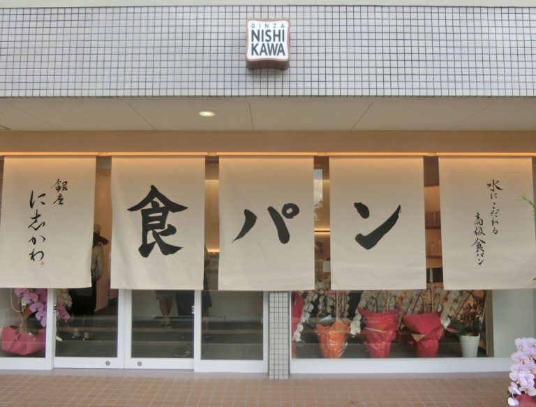 20号店 吹田山田店