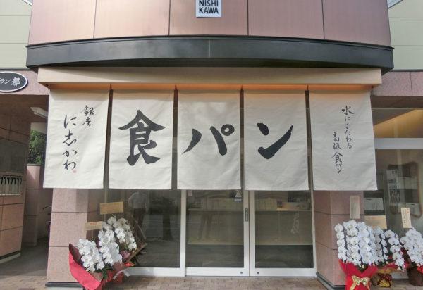 京都北白川店