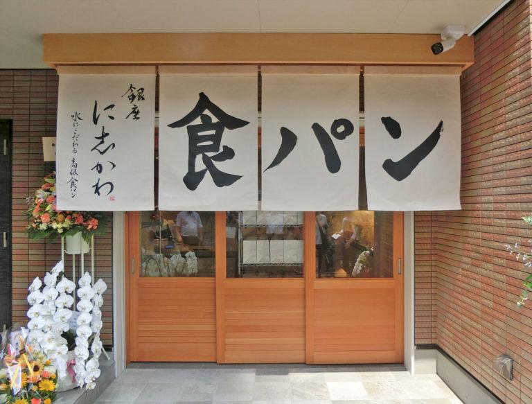 23号店 三軒茶屋店