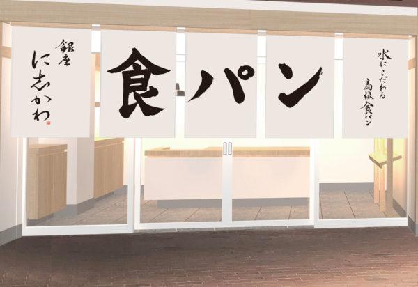 つくば竹園店