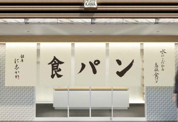 福岡薬院店