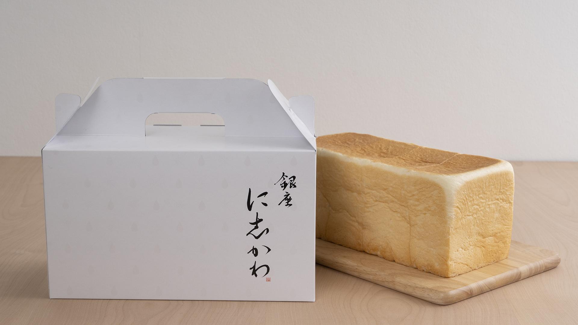食パン 値段 にし かわ 銀座