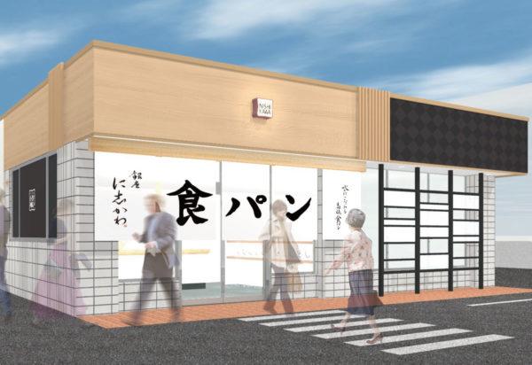 奈良橿原店