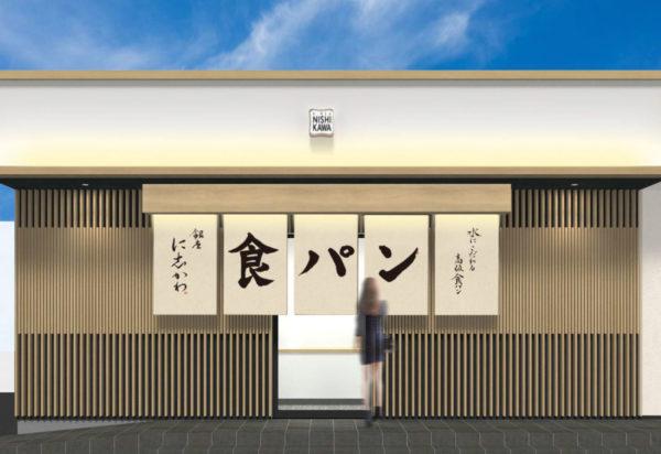 豊田前山店