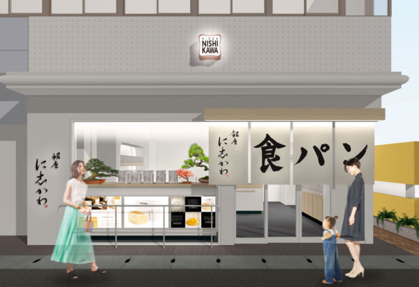 大津京駅前店