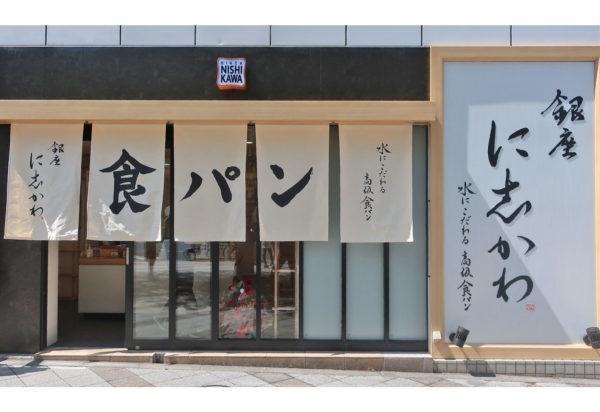 三田慶應大前店