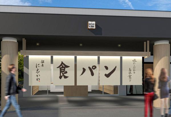福岡大野城店