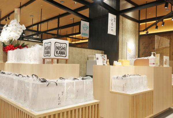 上野マルイ店