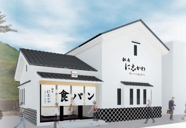 島根浜田店